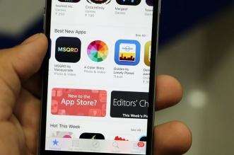 promociona-apps